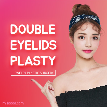 Double Eyelid Surgery (Contact MISOODA for price)