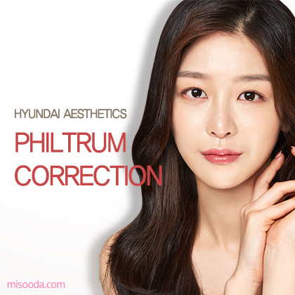 Philtrum Correction