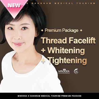PREMIUM 2 : Thread Facelift +Whitening+Tightening