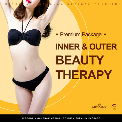 Inner & Outer Beauty Therapy