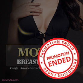 MOTIVA, SEBIN Breast Augmentation, 1+1