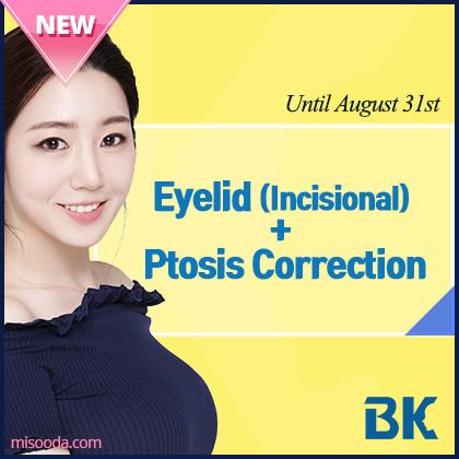 Eyelid (incisional) + Ptosis Correction