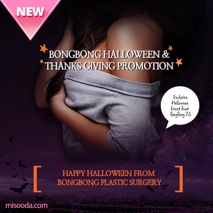 BongBong Halloween and Thanks giving Promotion