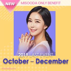 2019 LAST EVENT
