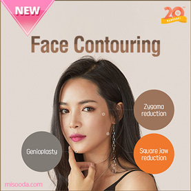 Face Contouring (Square jaw reduction + Zygoma reduction + Genioplasty)