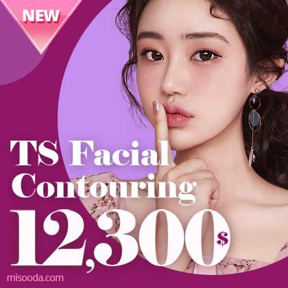 TS Facial Contouring Surgery