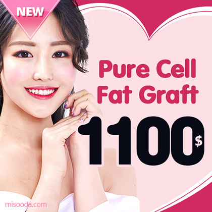 TS Pure Cell Fat Graft