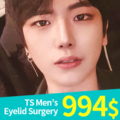 TS Men's Eyelid Surgery