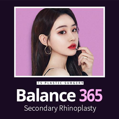 Secondary Rhinoplasty