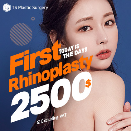 First Rhinoplasty