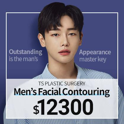 TS Men's Facial Contouring