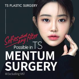 TS Mentum Surgery