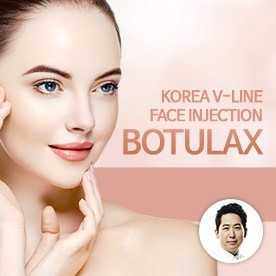 Botulax V-line Face Injection