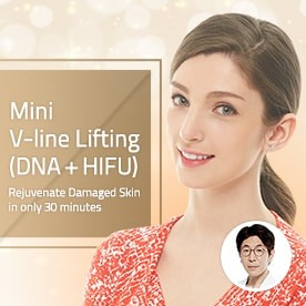 Mini V-line Lifting(DNA +HIFU)