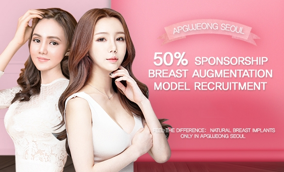 Breast Augmentation Model Recruitment