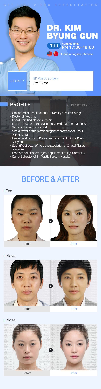 Dr. Kim Byung Gun